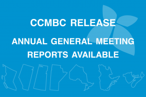 Gathering 2016 AGM reports available - large feature